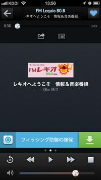 fmlequio-screen-shot
