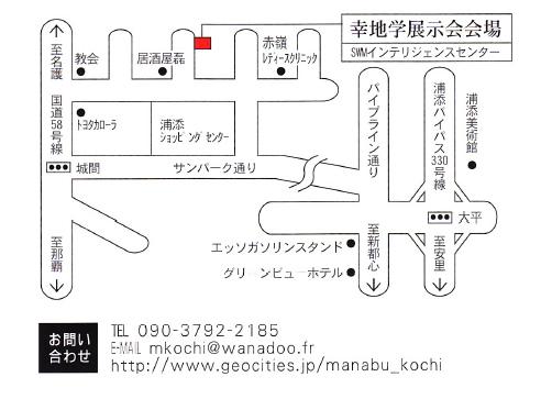 kouchi02