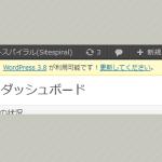 Wordpress 3.8