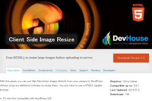 client-side-image-resize