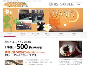 oasis-okinawa